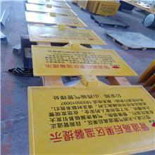 单立柱玻璃钢警示牌_交通标志牌
