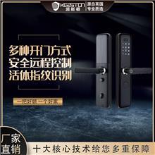 别墅门防盗门智能锁 密码智能锁 凯斯顿 专业设计