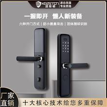 自产自销 智能锁 防盗门智能锁 电子智能锁 厂家批发