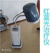 LED红蓝光治疗仪_BoHua/博华医疗_厂家直销