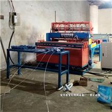寶石養殖網焊網機_雙料斗雞籠焊網機_全自動鐵絲網焊網機