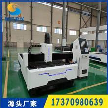 激光切割机_机械工业专用设备_河北国宏激光厂家