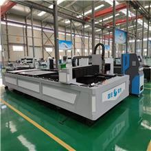 激光切割機  廠家定制  鋼板激光切割機