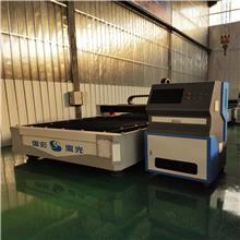 碳钢激光切割机  一次成型  无需后续处理