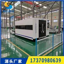 6025/6000w大包围钣金光纤激光切割机  河北国宏厂家定制