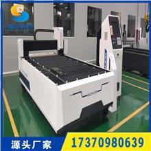 高速金属激光切割机厂家   沧州国宏激光设备