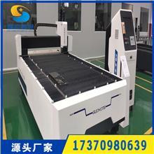 光纤激光切割机生产  河北国宏  钣金切割机定制
