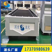 河北国宏激光  高精度金属光纤激光切割机