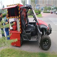 箱體式全地形消防摩托車機動靈活  方便快捷  體積小 應用范圍廣