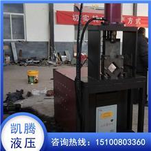 凱騰供應定制 不銹鋼切管機 多工位沖孔機 機床鐵管45度切角機