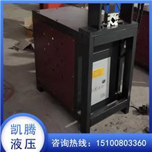供應定制 單工位不銹鋼切管機 多工位切角機 機床鐵管45度切角機