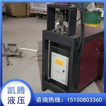 供應定制 不銹鋼單工位切管機 多工位切角機沖孔機 機床鐵管45度切角機