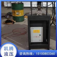 凱騰供應定制 不銹鋼切管機 多工位切角機沖孔機 機床鐵管45度切角機
