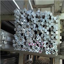 西南鋁棒 6082鋁棒 6082T6鋁棒 鋁排 可提供CNC數控機床加工