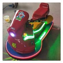 太空摩托車廣場兒童電瓶碰碰車游樂設備新款玩具車電動雙人戶外