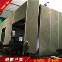轻型墙面板 钢骨架轻型板材 太空板价格报价