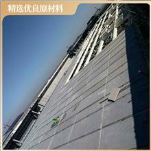 厂家供应栈道走廊钢格栅板 走廊钢格板 复合栈桥板价格