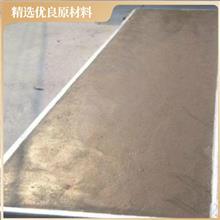 复合钢格板价格 栈桥板 轻质栈桥板厂家出售