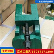 专业生产调整斜垫铁_机床斜铁_重型减震可调垫块_冲床圆形地脚_大连机床垫铁批发