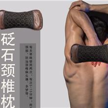 温控   电石气养生床垫    供应生产   远红外线养生床垫