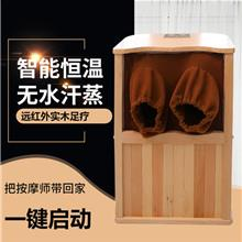 远红外养生足浴桶  供应  电气石频谱足浴桶