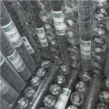 诚信经营 六角网生产厂家 镀锌六角网报价 不锈钢铁丝网六角网 卓标