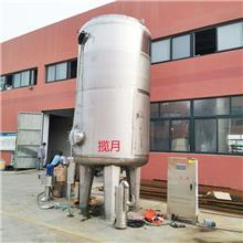 陈醋白醋发酵罐 揽月科技 液态生物发酵罐 直销