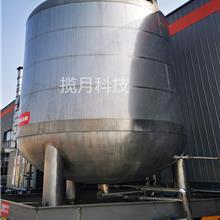 不锈钢液体储存罐 白酒储存罐 食用油储存罐 饮用水储存罐