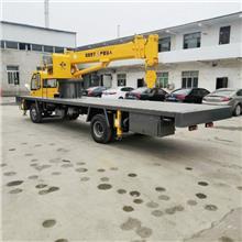 拖拉机平板起重机 牵引平板随车吊 平板运输一体吊车