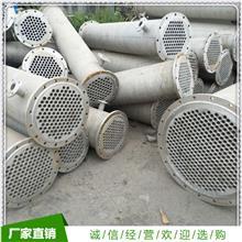 不锈钢列管冷凝器 石墨冷凝器 搪瓷冷凝器供应厂家