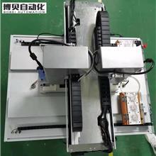 自動打螺絲設備  大型流水線擰螺絲機器非標定制