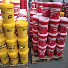 润滑脂厂家_泵车通用锂基脂00号_三一重工机械专用锂基润滑脂_型号齐全