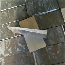 定制批发斜垫铁 钢制机床调整斜铁 Q235斜垫铁 机床调平垫脚