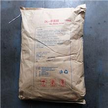 廠家供應DL-蘋果酸 酸味調節劑 食品級蘋果酸 烘焙飲料用食品添加劑