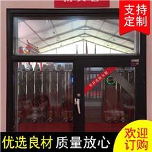 平开式防火窗  甲级钢制防火窗 乙级固定式防火窗 消防用防火窗