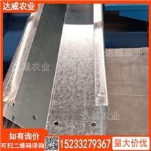 天沟水槽成型设备 温室大棚设备 不锈钢天沟 达威工业销售