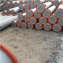 現貨促銷 列管冷凝器 石墨冷凝器 20平方冷凝器 價格