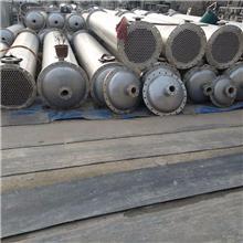 長期供應 304材質冷凝器 石墨冷凝器 價格報價