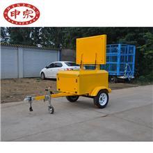 0.5吨道路施工警示拖车 汽车拖车 移动工具车 LED道路警示标志工程拖车