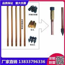 寧夏組合型銅包鋼接地棒配有同軸連接器 驅動頭和鉆頭等配套件