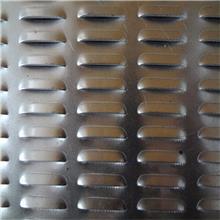 不锈钢冲孔网 厂家直销 冶金矿产金属网 金属板网