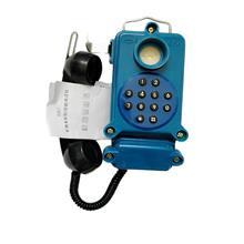 本安型矿用自动按键电话机 HBZ工厂隧道防爆电话