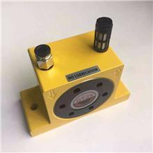 安煤供應氣動渦輪振動器 氣動錘破拱震動器料倉倉壁空氣振蕩器