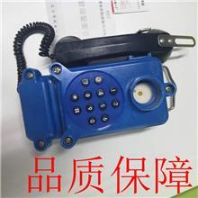 便携式壁挂通讯机 本安型防爆电话 HBZ矿用电话机
