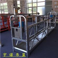 升降镀锌电动吊篮方便实用结构简单 安装方便