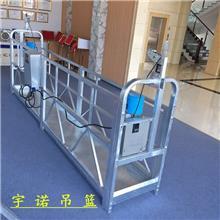 安全性高 操作简单 安装方便 请使用宇诺电动吊篮