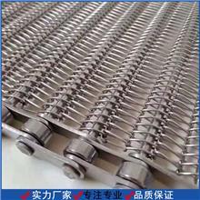 耐高温输送网带 耐高温不锈钢网带 厂家直销