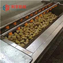 土豆清洗机 嫩姜芽清洗机 青菜清洗机流水线 大蒜清洗机