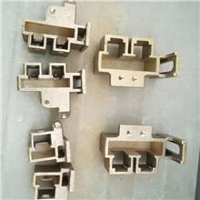 电刷架刷盒 电动工具刷架碳刷架 刷架 电刷 支持加工定制