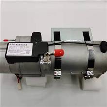 YJH-Q全铝挥发型液体加热器 全铝挥发型液体加热器 汽车发动机预热器 用心服务